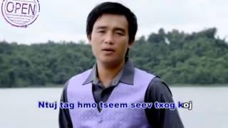 Hmong Instrumental 2016. Vol 1. Tsom Xyooj