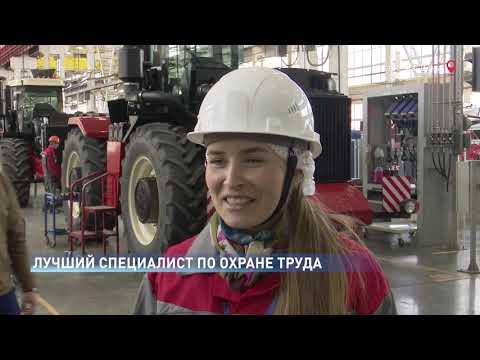Лучшего специалиста по охране труда выбрали в Ростове