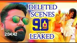 90ML Deleted Scenes Leaked - ஓவியா (A) Padam  வெளிவந்த 24 Scenes - STR & OVIYA-Kiss & CUTS