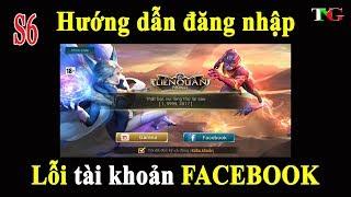 Liên quân mobile Hướng dẫn Đăng nhập tài khoản facebook vào game | Lỗi đăng nhập không thành công