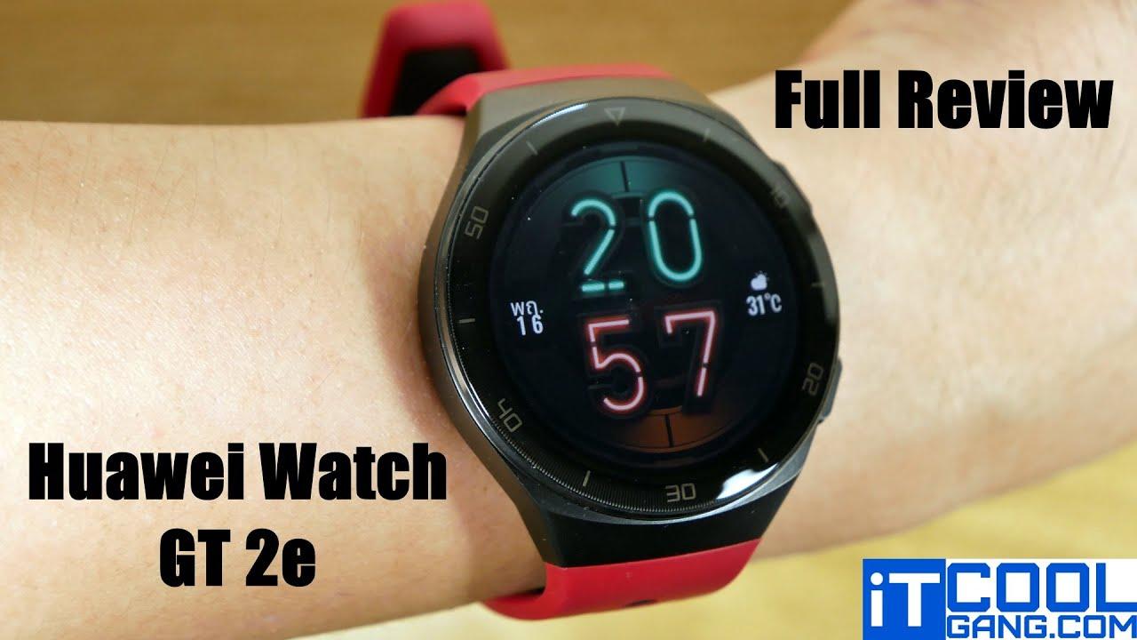 ลองใช้ Huawei Watch GT 2e Smart Watch งบ 5 พัน ที่เอาใจคนรักสุขภาพ สุดๆ | IT Review