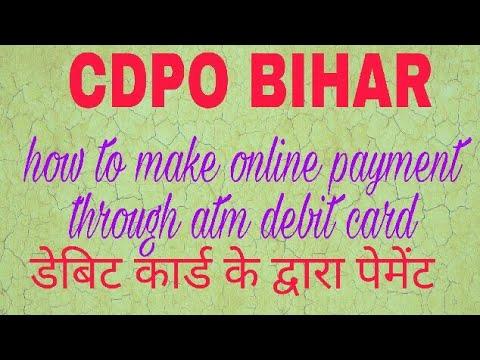 Make online payment through debit card CDPO