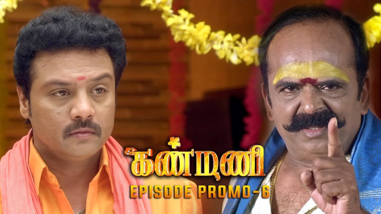 Hello Sago 28102018 Sun TV Show Tamil Serials T