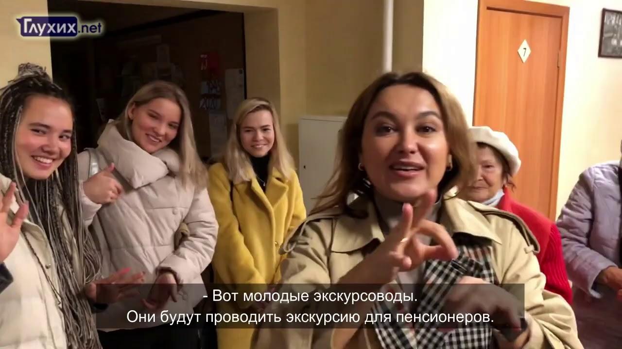 Путешествие ГН. Уфа (респ. Башкортостан)
