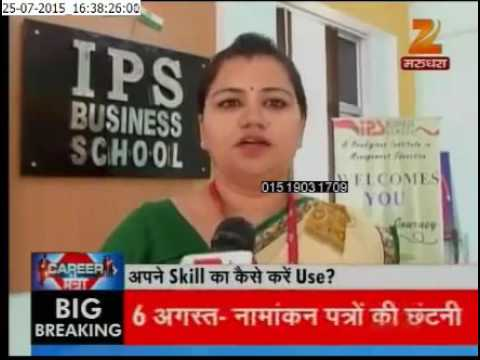 MBA BBA with Skill Development On Job Training