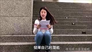 107社團評鑑-C23-有氧體適能社 thumbnail