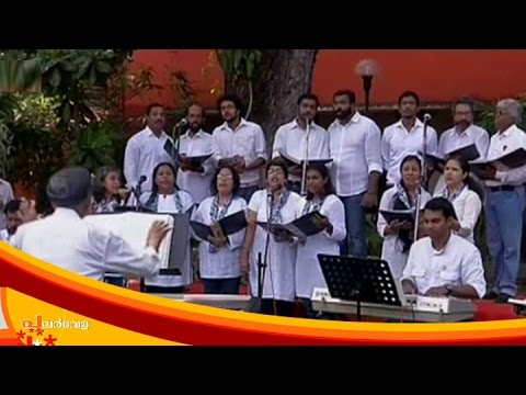 Music  Therapy by biennale foundation for GH patients   Manorama News   Pularvela