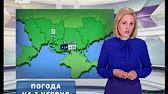 Прогноз погоди - 15.04.2017 - YouTube