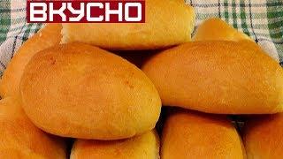 Нужно Попробовать Каждому  ПОСТНЫЕ  ПИРОЖКИ с Картошкой   / Patties