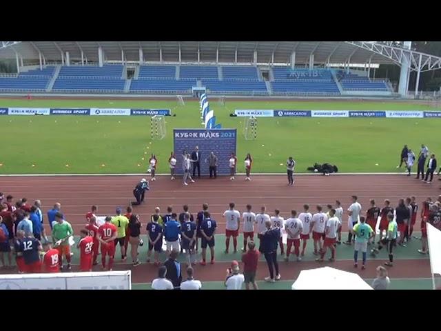Более 10 футбольных команд приняли участие в турнире