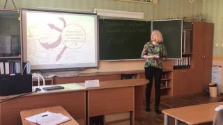 Применение интерактивного плаката на уроке