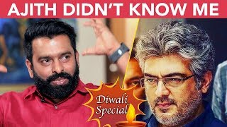 How Ajith handles Fans Unwanted Selfie? - Santhosh Narayanan Shares