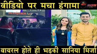 हार के बाद पाकिस्तान में हाहाकार, शोएब मलिक और सानिया मिर्जा के एक वीडियो पर मचा हंगामा |ICC Cricket