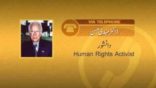Rahe Huda Interview: Dr. Mehdi Hassan