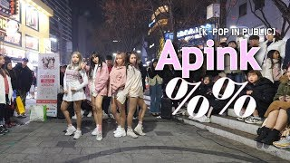 [KPOP IN PUBLIC] 에이핑크 Apink - %% 응응 (Eung Eung) Full Cover Dance 커버댄스 4K (4인 커버)