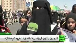 آلاف اليمنيين يتظاهرون في جمعة صوتك مكسب للثورة روسيا اليوم