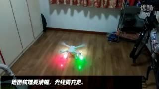 Xiaomi MI Drone indoor test