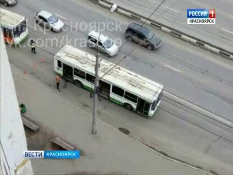 В Красноярске на улице Белинского водитель автобуса переехал пешехода
