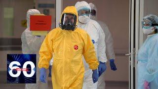 В администрации Путина выявили случай коронавируса. 60 минут от 27.03.20