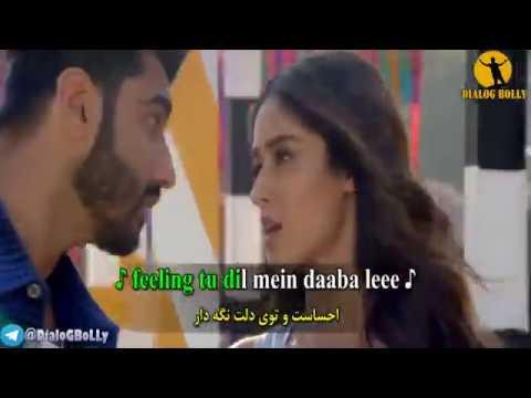 Hawa Hawa - Mubarakan 2017 - lyrics translation آهنگ هندی به فارسی