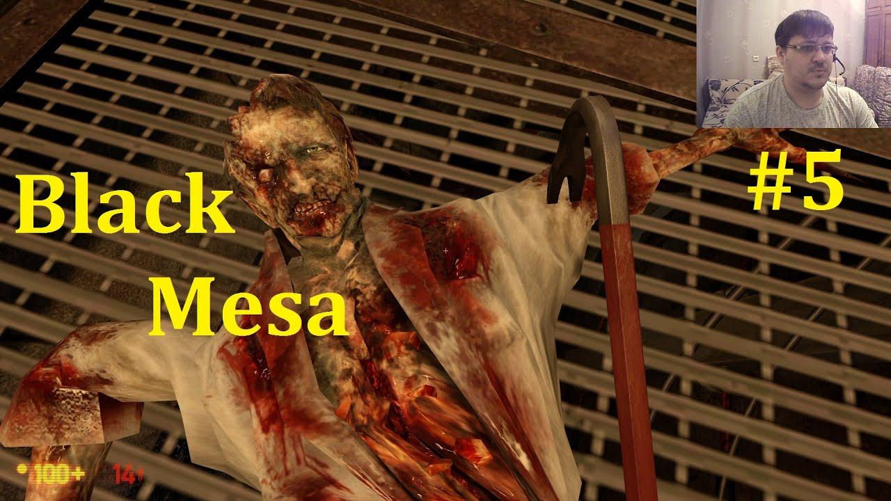 Half-Life Ремейк ► Black Mesa Прохождение ► Три глисты #5