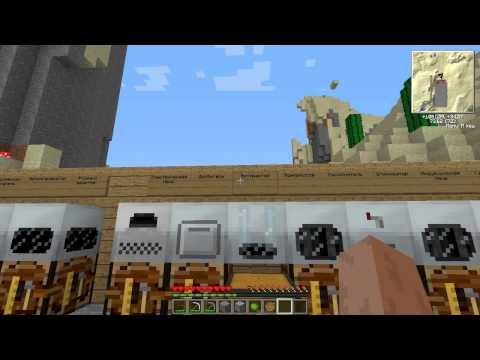 Скачать сборку Minecraft  с модами