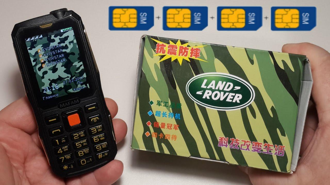 Sim-карта (англ. Subscriber identification module — модуль идентификации абонента). Поменяв сотовый телефон (включая случаи поломки и кражи телефона),. Основная функция sim-карты — хранение идентификационной. 380 для украины и т. Д. ;; 2-4 цифры — код эмитента ( общая суммарная.