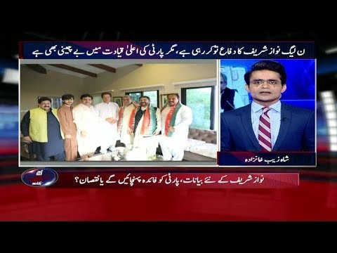 Aaj Shahzeb Khanzada Kay Sath - 17 May 2018 - Geo News