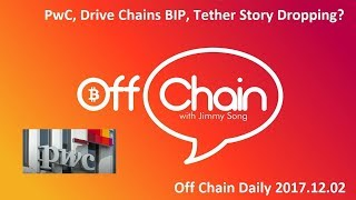 Bitcoin PwC, Drivechains BIPs, Bitcoin's Journey, Tether story? - Off Chain Daily 2017.12.02