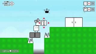 [プレイ動畫] ハコボーイ!& ハコガール!/ BOXBOY! + BOXGIRL!: game-play 02