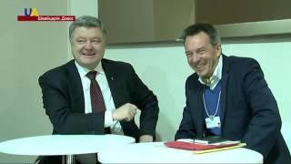 Одну з наймасштабніших гуманітарних операцій розгорне Червоний Хрест в Україні?>