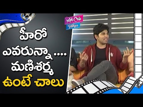 Allu Sirish About Music Director Mani...