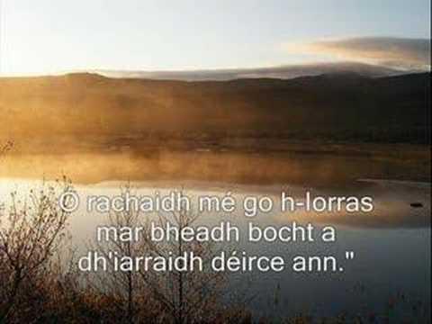 Gaelic song - Sláinte na nÉanach (Cór Thaobh a' Leithid)