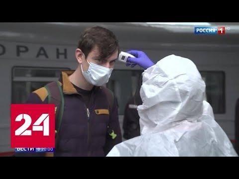 Крым выходит из режима самоизоляции: что больше не под запретом - Россия 24