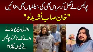 Is TikToker Ki Service Karo  Khan Sb Naqsha Badlo Ya Nasha  Tiktoker Ko Video Mehngi Par Gai