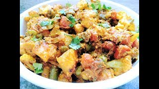 Mix Veg Sabji Recipe | Restaurant Style Mix Vegetable Sabzi