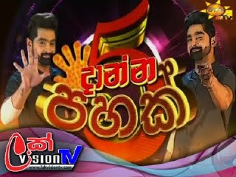 Hiru TV | Danna 5K Season 2 | EP 90 | 2018-12-16