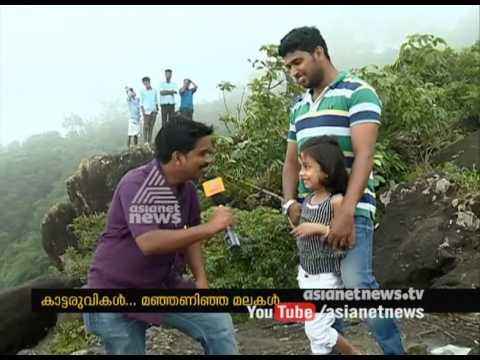 Vayalada Tourist place in Kozhikkode Known as the ooty of Ma