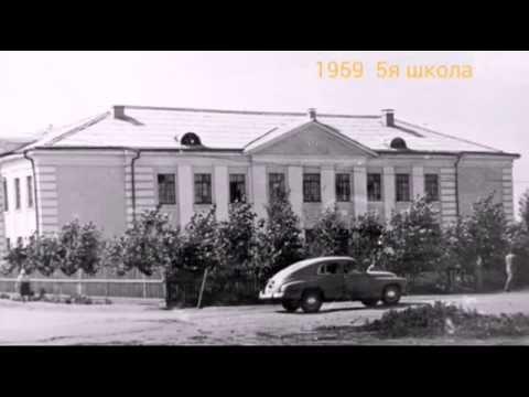 Тольятти (Ставрополь) за последние 100 лет (часть 2) 1950е 1970 е годы