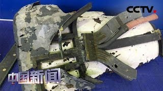 [中国新闻] 俄称被击落的美军无人机事发时位于伊朗空域 | CCTV中文国际
