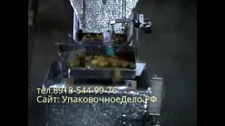 видео Вертикальный упаковочный комплекс для упаковки чернослива, кураги, сухофруктов