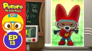 Ep13 Pororo English Episode | Super Eddy's Super Fiasco | Pororo the Little Penguin