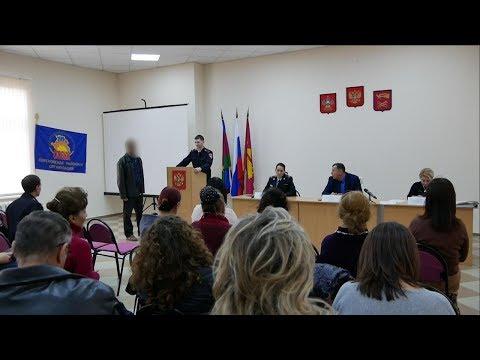 Кореновск. Заседание территориальной комиссии по профилактики правонарушений.