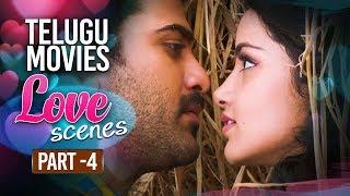 Telugu Movies Best Love Scenes Part 4 | Back to Back Love Scenes Vol 1