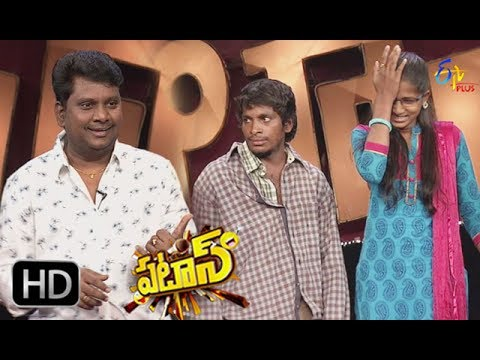 Patas | 14th July 2017 | Thagubothu Ramesh | Full Episode 504 | ETV Plus