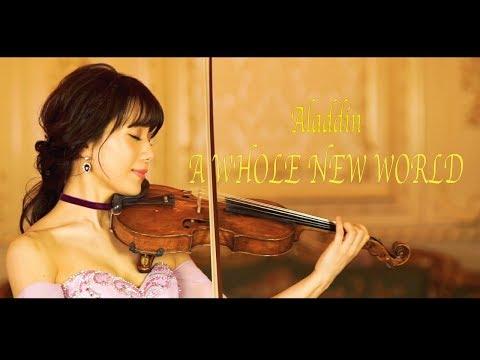 A WHOLE NEW WORLD from Aladdin /石川綾子 - AYAKO ISHIKAWA -