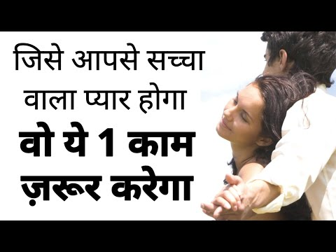 Heart Touching A True love Story | Best Motivational speech in Hindi video New Life motivation