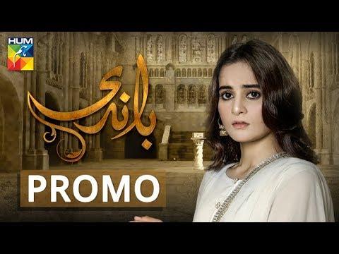 Baandi | Promo | HUM TV | Drama