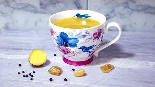How To Make VEGAN Golden Milk | Happy Conscious Living