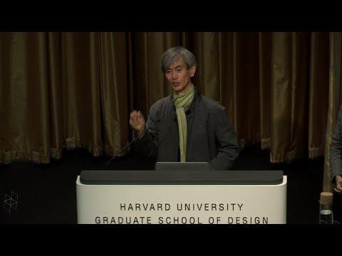 Daniel Urban Kiley Lecture: Toru Mitani